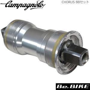 カンパニョーロ(campagnolo) CHORUS BBセット BBセット 102mm (テーパータイプ) ITA(BB99-CH02IT) 国内正規品|bebike