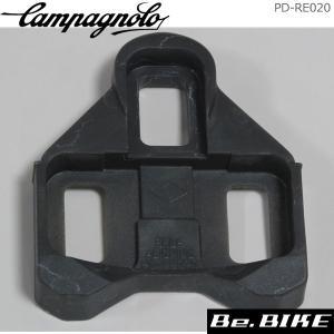 カンパニョーロ(campagnolo) SPARES スペアパーツ PD-RE020/スペアクリート (フローティング) (R1134572)