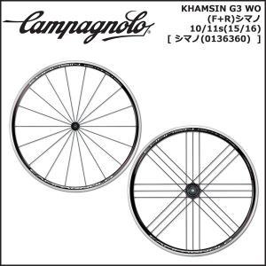 カンパニョーロ(campagnolo) ホイール KHAMSIN G3 WO (フロント+リア)シマノ10/11s(14/15) シマノ(0136360) 国内正規品|bebike
