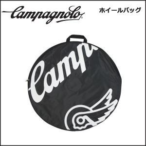 カンパニョーロ(campagnolo) ホィールバッグ ブラック 自転車 ホイールバッグ 国内正規品|bebike