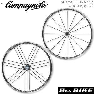 カンパニョーロ(campagnolo) SHAMAL ULTRA C17 WO(F+R)カンパ (0135690) 自転車 ロード ホイール 国内正規品|bebike
