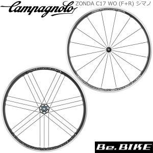 カンパニョーロ(campagnolo) ZONDA C17 WO (F+R) シマノ9/10/11s (0136480) 自転車 ロード ホイール|bebike