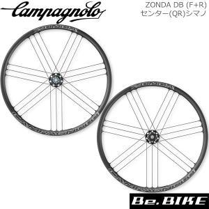 カンパニョーロ(campagnolo) ZONDA DB (F+R)センター(QR)シマノ (0136463) 自転車 ロード ホイール 国内正規品|bebike