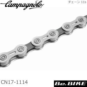 カンパニョーロ(campagnolo) チェーン 11s CN17-1114(0113270) 自転車 チェーン 国内正規品|bebike