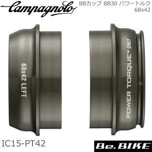 カンパニョーロ(campagnolo) BBカップ BB30 パワートルク 68x42 IC15-PT42 自転車 BBセット|bebike