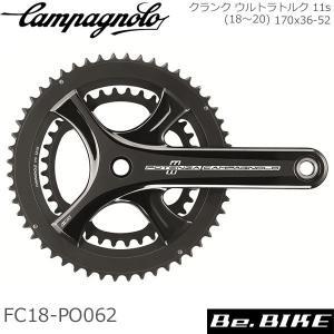 カンパニョーロ(campagnolo) クランク ウルトラトルク 11s(18〜20) ブラック 170x36-52 FC18-PO062 自転車 クランク|bebike
