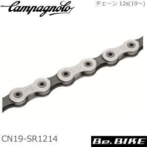 カンパニョーロ(campagnolo) チェーン 12s(19〜) CN19-SR1214 自転車 チェーン bebike