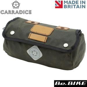 Carradice ジップサドルロール グリーン バッグ|bebike