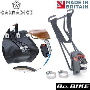 Carradice シートポストクイックリリース バッグ|bebike