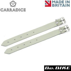 Carradice レザーストラップ20cm ホワイト 2 本セット バッグ|bebike