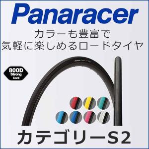 Panaracer CATEGORY-S2 700×23c カテゴリーS2 パナレーサー タイヤ 自転車 ピストバイク ロード|bebike