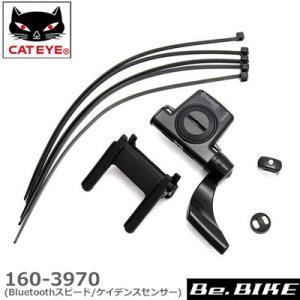 キャットアイ(CATEYE) スピードケイデンスセンサー CC-RD500B用(1603970)(I...