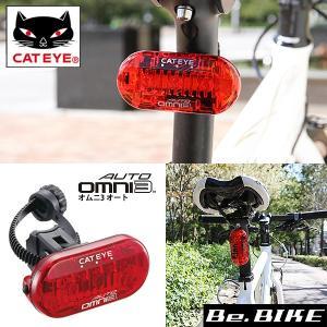 キャットアイ (CATEYE) TL-AU135 オムニ3 オート セーフティライト  単4形乾電池...