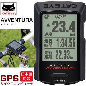 キャットアイ CC-GPS200 アベントゥーラ GPS サイクロコンピューター 自転車 サイコン 日本語対応 CATEYE|bebike