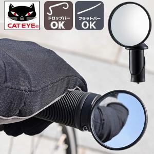 キャットアイ サイクルミラー BM-45 自転車 ミラー|bebike