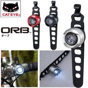 自転車 ライト  キャットアイ   SL-LD160-F [ORB(オーブ)] フラッシングライト フロント用|bebike