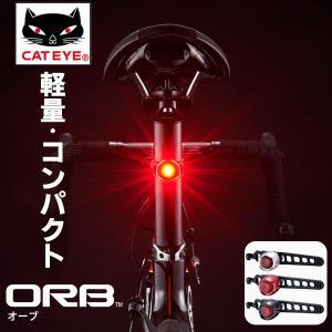 CATEYE(キャットアイ) SL-LD160-R [ORB(オーブ)] フラッシングライト リア用...