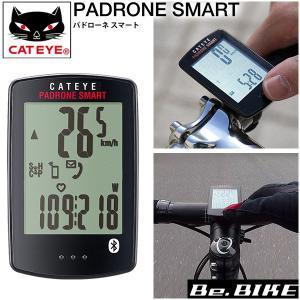 CC-PA500B パドローネ スマート 【本体のみ】 CATEYE(キャットアイ)【自転車 サイク...