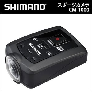 CM-1000 シマノ スポーツカメラ SPORT CAMERA|bebike