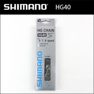 CN-HG40 チェーン(ICNHG40116I) カラー:ブラック shimano 自転車 ロード マウンテン bebike