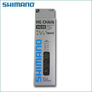 CN-HG50 シマノ チェーン(ICNHG50114)(自転車 チェーン) bebike