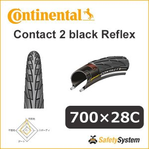 Continental(コンチネンタル) Contact 2 black Reflex 700x28C 自転車 タイヤ|bebike