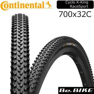 Continental(コンチネンタル) Cyclo X-King RaceSport 700x32C Bk-Bkskn fd 自転車 タイヤ|bebike