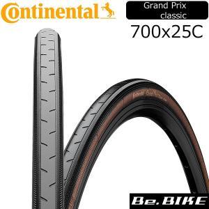 Continental(コンチネンタル) Grand Prix classic 700x25C bk-trans skin 自転車 タイヤ|bebike