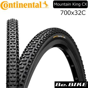 Continental(コンチネンタル) Mountain King CX 700x32C bk-bk Skin fld 自転車 タイヤ|bebike