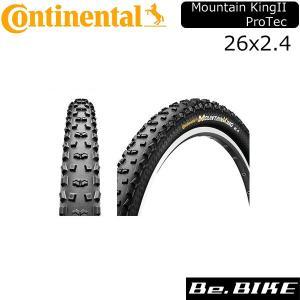 Continental(コンチネンタル) Mountain KingII ProTec blk-blk fld 26x2.4 自転車 タイヤ MTB|bebike
