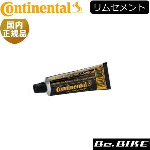Continental(コンチネンタル) 国内正規品 リムセメントカーボンリム用 25gチューブ入 自転車 リムセメント|bebike