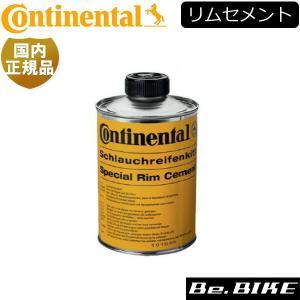 Continental(コンチネンタル) 国内正規品 リムセメント 350g 缶入 自転車 リムセメント|bebike