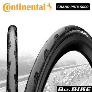 コンチネンタル Grand Prix 5000 グランプリ5000 自転車 タイヤ クリンチャー 700C 650B ロードバイク 国内正規品