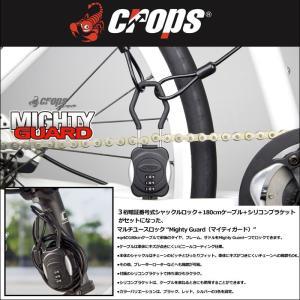 自転車 鍵 クロップス CP-D3SHW ストレートケーブル 3桁暗証番号式シャックルロック