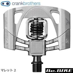 Crank Brothers(クランクブラザーズ) マレット 2 ペダル NEWブラック/シルバー(641300159861) 自転車 ペダル ビンディングペダル|bebike