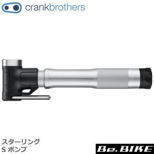 Crank Brothers(クランクブラザーズ) スターリング S ポンプ ブラケット付キ  自転車 空気入れ 携帯ポンプ|bebike
