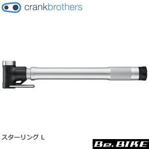 Crank Brothers(クランクブラザーズ) スターリング L ポンプ ブラケット付キ  自転車 空気入れ 携帯ポンプ|bebike