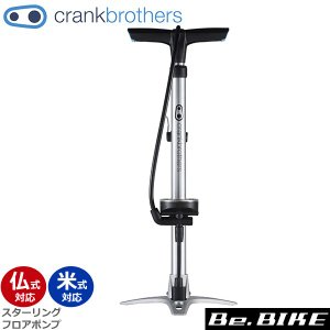 Crank Brothers(クランクブラザーズ) スターリング フロアポンプ  自転車 空気入れ 携帯ポンプ|bebike