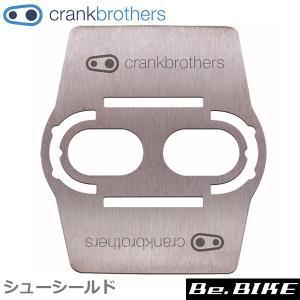クランクブラザーズ shoe shields シューシールド|bebike