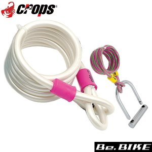 クロップス Crops カラーエクステンションワイヤー ホワイト/ピンク 自転車 鍵 ロック|bebike