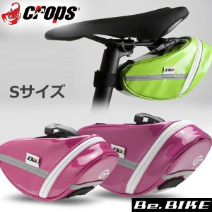 Crops(クロップス) 6702-S GINAサドルバックS ピンク/ホワイト 自転車 サドルバッグ|bebike
