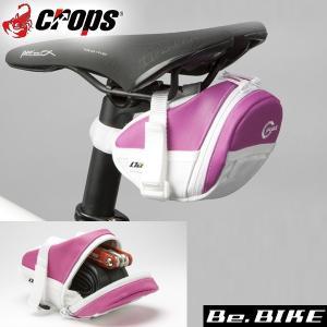 Crops(クロップス) GN02 GINA サドルバック 2 ピンク/ホワイト 自転車 サドルバッグ|bebike