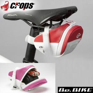Crops(クロップス) GN02 GINA サドルバック 2 レッド/ホワイト 自転車 サドルバッグ|bebike
