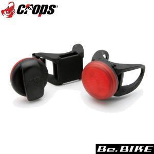 Crops(クロップス) ANT-EZ-1 1RED-LED  自転車 ライト リアライト|bebike