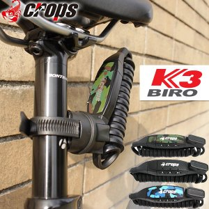 人気Kシリーズのヘッドに新型ヘッド[K3]登場!人気のQ-BIRO(形状記憶ケーブル)がさらに強度U...
