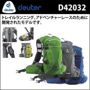 ドイター deuter D42032 アドベンチャーライト9    自転車 トレイルランニング  バッグパック  リュック  bebike|bebike