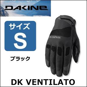 DAKINE(ダカイン) DK VENTILATOR GLOVE ブラック S 自転車 グローブ ロンググローブ bebike