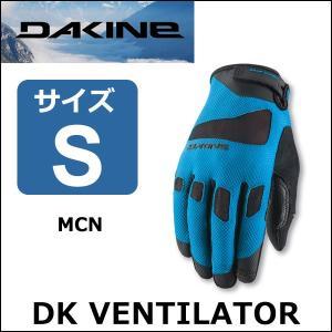 DAKINE(ダカイン) DK VENTILATOR GLOVE MCN S 自転車 グローブ ロンググローブ bebike