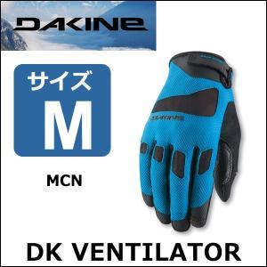 DAKINE(ダカイン) DK VENTILATOR GLOVE MCN M 自転車 グローブ ロンググローブ bebike