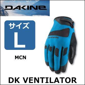 DAKINE(ダカイン) DK VENTILATOR GLOVE MCN L 自転車 グローブ ロンググローブ bebike